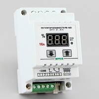 Регулятор влажности цифровой в корпусе на DIN-рейку (20-80%, реле 16А) РВ-16/D-DHT11, фото 1