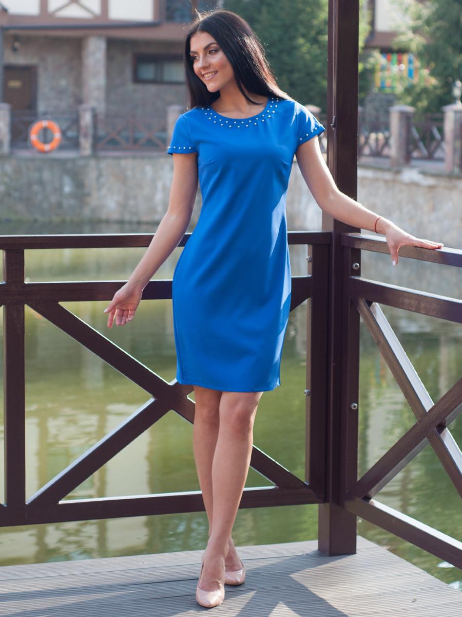 Женское нарядное платье синего цвета по колено 46,48,50,52