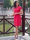Коралловое женское платье с жемчугом