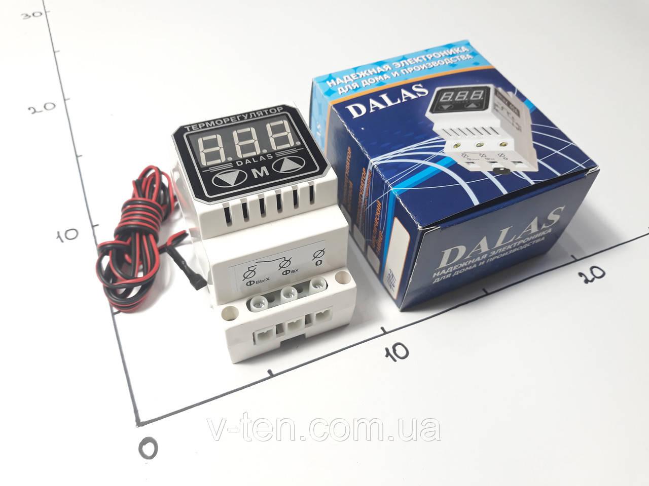 Терморегулятор от -55 до +125°С / 40А цифровой  Далас