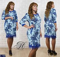 "Платье женское БАТАЛ (50;52;54;56) ""Dorado"" - купить оптом со склада 2P/GA-4682"