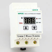 Реле контроля напряжения однофазное цифровое на DIN-рейку (реле 30А) РН-30/D
