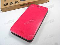 Кожаный чехол книжка MOFI Xiaomi Redmi 5A (розовый), фото 1
