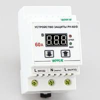 Реле напряжения, реле контроля напряжения (60А/12кВт) РН-60/D, фото 1
