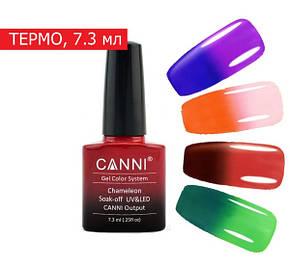 CANNI Термо гель-лак, 7.3 мл