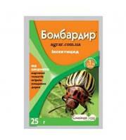 Бомбардир 25 г, оригинал, от колорадского жука