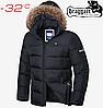 Куртка спортивная Braggart Aggressive - 4234#4233 черный