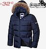 Куртка мужская спортивная Braggart Aggressive - 4234#4233 синий