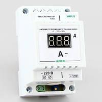 Амперметр цифровой переменного тока на DIN-рейку (100А) АМ-100/D01, фото 1
