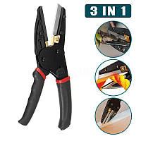 Универсальный инструмент - ножницы по металлу Multi Cut 3 в 1