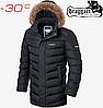 Куртка с мехом Braggart Aggressive - 4278#4277 графит