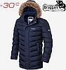 Куртка мужская с мехом Braggart Aggressive - 4278#4277 синий