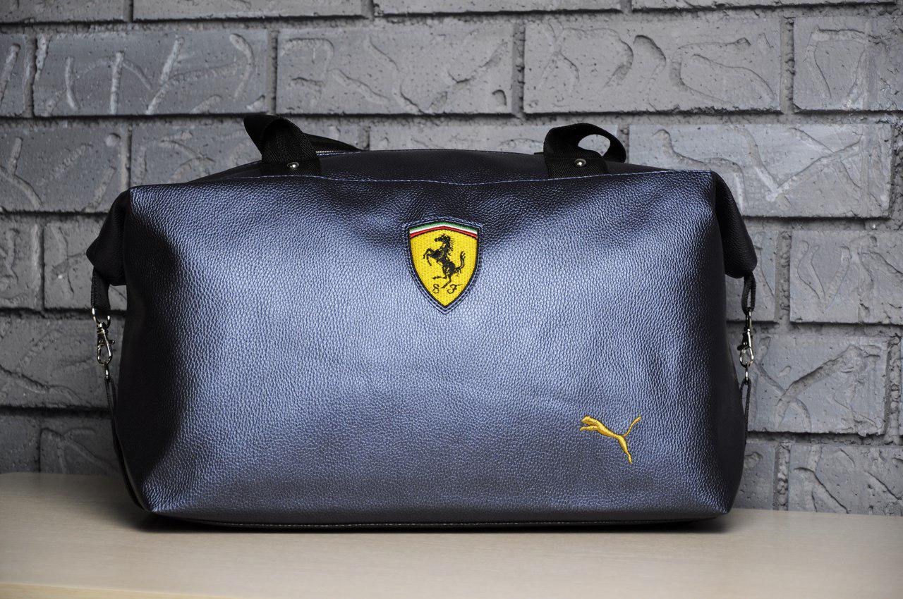 c583689756e6 Женская спортивная/дорожная сумка металик эко-кожа пума феррари (Puma)  реплика -