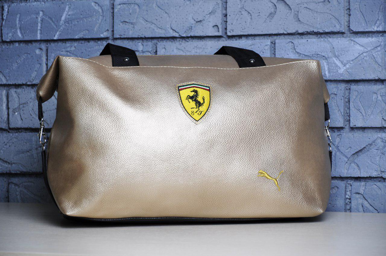 271055c91b6c Женская светлая спортивная/дорожная сумка металик эко-кожа пума феррари  (Puma) реплика