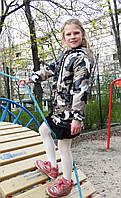 """Куртка ветровка весна-осень для девочки подростка """"Серый камуфляж"""""""