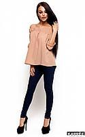 Блуза с открытыми плечами Джен бежевый (S-M)
