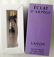 Мини-парфюм женский LANVIN Eclat d'Arpege  (30 мл)