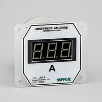 Амперметр переменного тока цифровой щитовой (300А) АМ-300/Щ1, фото 1