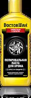Полироль для хрома Doctor Wax Chrome Polish & Protector DW8317, 300мл