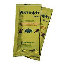 Биоинсектицид «Актофит» 40 мл. оригинал от колорадского жука, тли, клещей, трипсов, капустной белянки