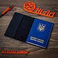 """Обложка для паспорта  Crystal Panther """"Let's Go Travel"""", фото 4"""
