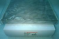 Фильтр салона угольный KIA MAGENTIS 97133-3K000, 97133-2B010