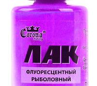 Рыболовный флуоресцентный лак Corona, Фиолетовый (флуоресцентный), 20 мл