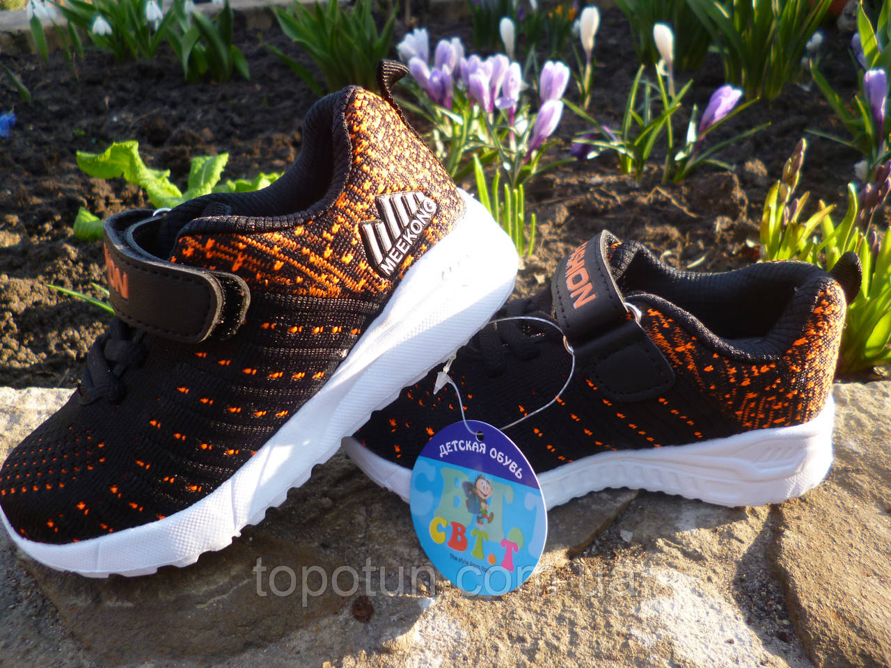 """Детские кроссовки для мальчика """"СВТ.Т"""" Размеры: 28,29,30"""