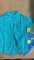 Рубашка для мальчиков 134 / 164 см