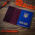 """Обложка для паспорта Crystal Sangria """"Mehendi Art"""", фото 5"""
