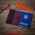 """Обложка для паспорта Crystal Sangria """"Let's Go Travel"""", фото 5"""