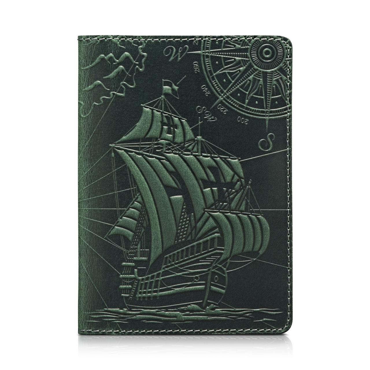 """Обложка для паспорта Shabby Alga """"Discoveries"""""""