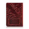 "Обложка для паспорта Shabby Red Berry ""Discoveries"", фото 2"