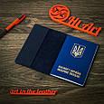 "Обложка для паспорта Shabby Ink ""Mehendi Art"", фото 5"