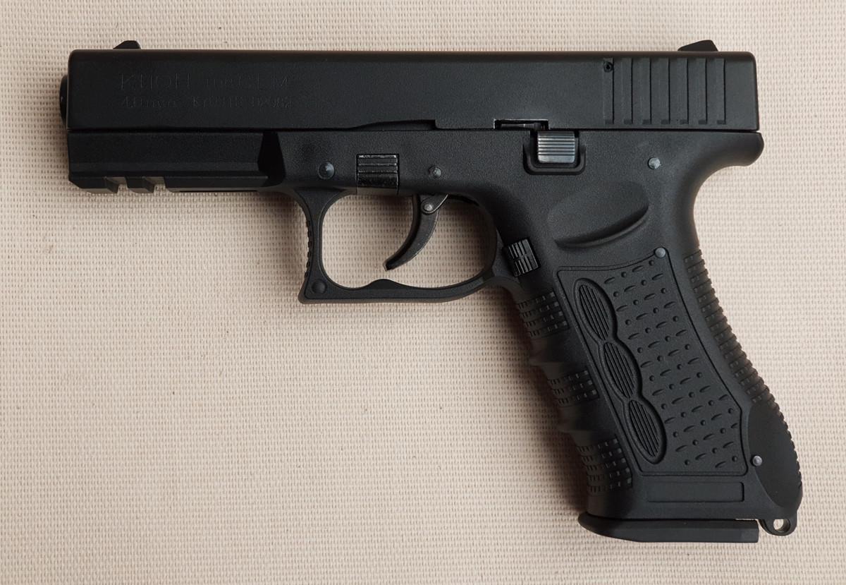 """Пистолет под патрон Флобера  """"Клон"""""""