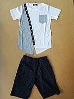 Комплект-двойка для мальчиков  116 / 146 см