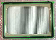 Фильтр HEPA 10 для пылесоса Rowenta ZR004201