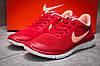 Кроссовки женские Nike Air Free 3.0, красные (12995),  [  37 (последняя пара)  ]