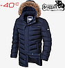Куртка мужская на меху Braggart Aggressive - 4756#4755 синий