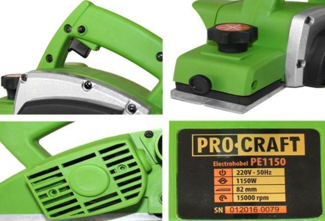 Procraft PE1150