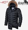 Зимняя куртка на меху Braggart Aggressive - 4756#4755 графит
