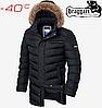 Куртки на меху Braggart Aggressive - 4756#4755 черный