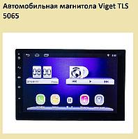 Автомобильная магнитола Viget TLS 5065