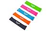 Набор фитнес-резинок ZELART 5 шт Силикон Жесткость S - XL Нагрузка 4,5 - 19 кг (СПО FI-6410)