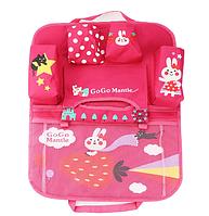 Органайзер в автомобиль детский 54*41 см Розовый (04144)
