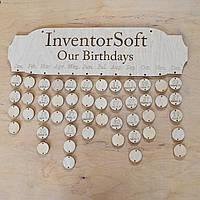 Календарь праздников, корпоративный подарок, подарок сотрудникам