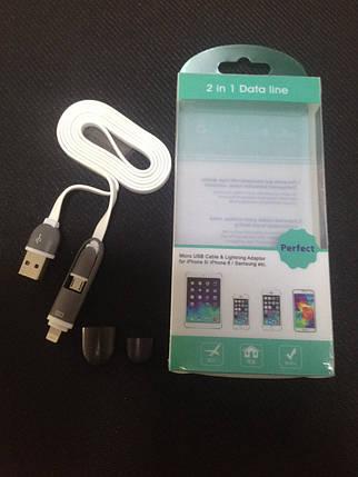Кабель Usb 2in1 (micro,iPhone 5\6), фото 2