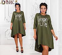 Платье женское р1518 гл