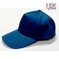 Кепка синяя смесовая 110гр