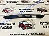 Планка подсветки номера VW Caddy (04-15) OE:2K5827574